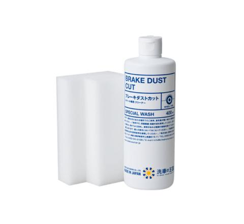 SENSHA Break Dust Cut remstofreiniger