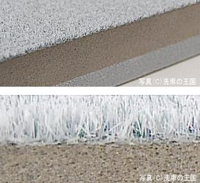SENSHA Rubbing Strips Clean foto2