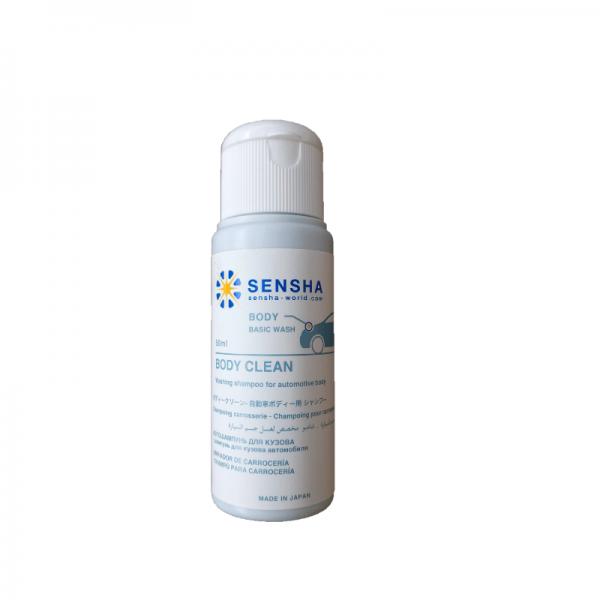 SENSHA Body Clean 50 ml